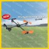 Dynam DY8896 Dynam Quadcopter 550 Carbon Version(PNP,W/O Tx,Rx,control box,Batterry and Charge)