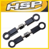 HSP 02012  Steering Linkages 2PCS